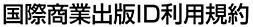 kiyaku01-20.jpg