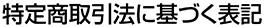 kiyaku04-20.jpg