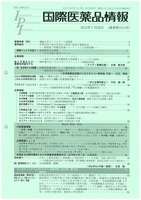 【コラム】<br>皆醒独酔 「薬局法人の勧め」<br>著者 堤 修三