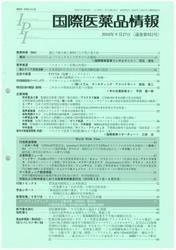 2017年7月24日〈通巻第1086号〉